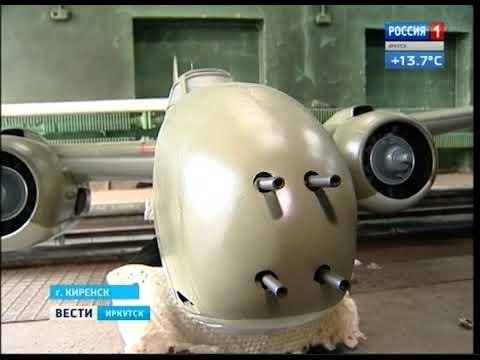 Мемориал авиатрассы «Аляска Сибирь» появится в Киренске