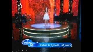 Rabab El Ayoubi - Ghani Lel Nas Lel Hob