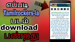 How to download latest movie in tamilrockers in Tamil in 2019