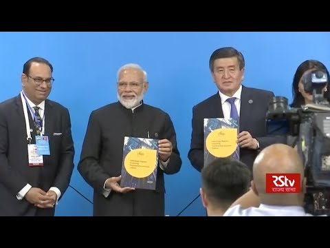 PM Modi's address at Joint Inauguration of India-Kyrgyzstan business forum