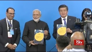 PM Modi& 39 s address at Joint Inauguration of India Kyrgyzstan business forum