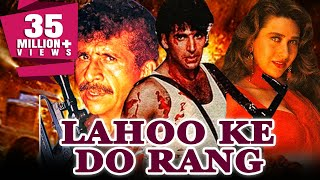 Lahoo Ke Do Rang (1997) Full Hindi Movie | Akshay Kumar, Naseeruddin Shah, Karishma Kapoor thumbnail