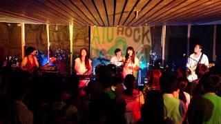小野リサ - 青いフラミンゴ
