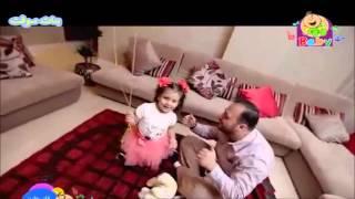 Toyor Al Jannah - Baba Jabli Ballon