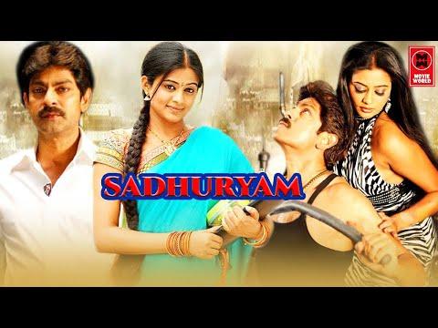 SAADURYAM Tamil Online Movies Watch # Tamil Movies Full Length Movies # Movies Tamil Full