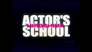 【アクターズスクール広島】 http://www.tss-tv.co.jp/actors/ 西日本屈...