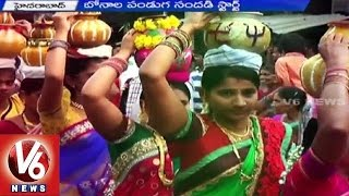 telangana to start golconda bonalu from tomorrow l hyderabad   v6 news