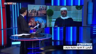 اليمن.. لا هدوء عشية جنيف