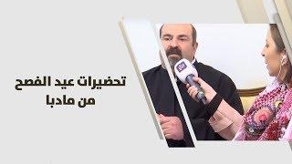 تحضيرات عيد الفصح من مادبا