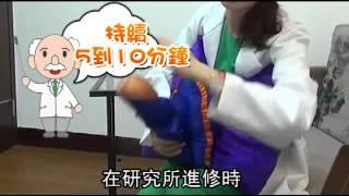 美女護理師「打鳥」 救快槍俠 蘋果日報 2014 05 25 thumbnail