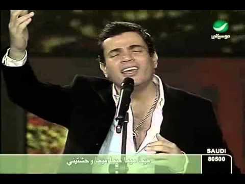 Amr Diab Hala Feb Concert 2005 Osad Einy