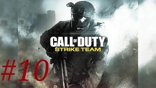 Call Of Duty: Strike Team. Прохождение - #10 «Guardian Angel»
