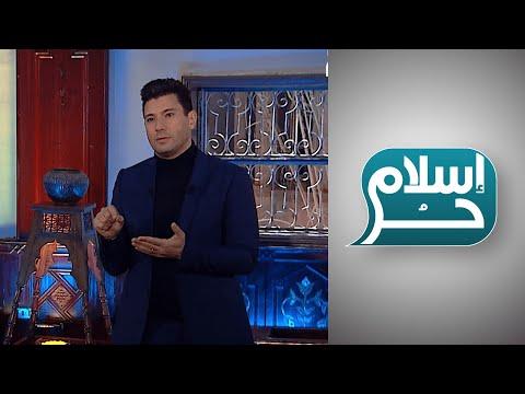 المرأة الشيخ.. لماذا لا نرى المرأة قاضيًا شرعيًا أو مفتيًا؟  - 21:59-2020 / 1 / 21