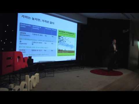 TEEB and Sustainable City 2.0   Juhern Kim   TEDxSinchon