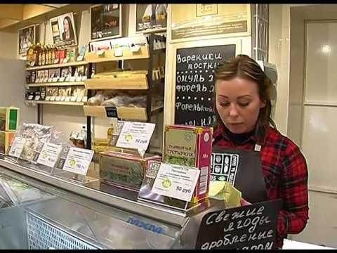 Открытие магазина натуральных продуктов в Воронеже