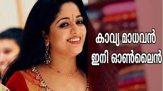 Kavya Madavan's Online Store Laksyah