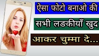 Best Photo Edting App For Android 2018 | One Click Photo Edting | Photo Edting Tutorials |