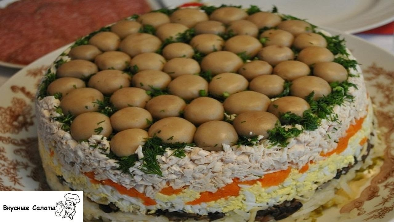 салат грибнаяполяна рецепт и фото
