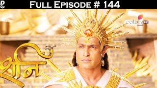 Shani - 25th May 2017 - शनि - Full Episode (HD)