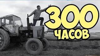 300 ЧАСОВОЙ СТРИМ  ПО MINECRAFT| МАЙНКРАФТ | МИНИ-ИГРЫ | ВЫЖИВАНИЕ | STREAM