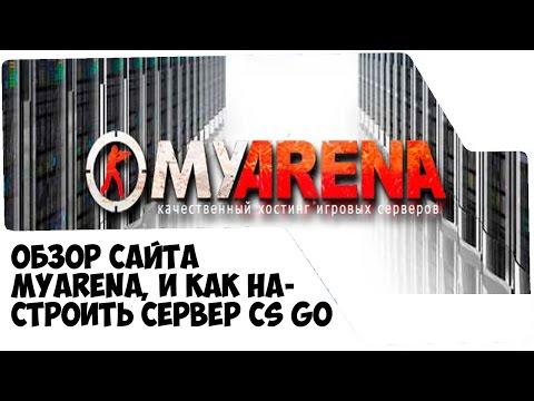 Обзор сайта Myarena,