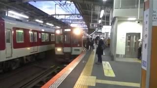 近鉄5800系5813編成準急大阪上本町行き発車