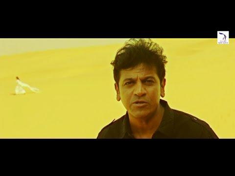 Andar Baahar Kannada Movie   Koneye Irada   Video Song HD   Shivaraj Kumar, Parvathi Menon