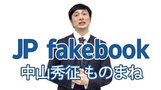 JP(ジェーピー ) プロフィール http://www.ken-on.co.jp/artists/jp □研...