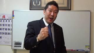 NHK記者が懲役21年・3人の女性に性的暴行