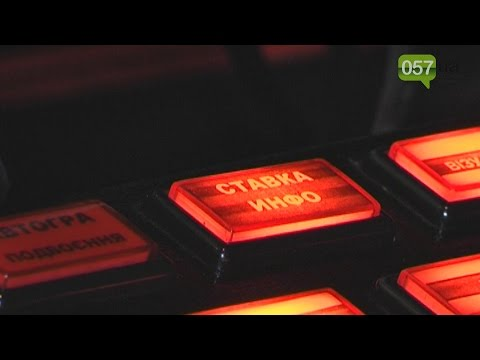 Видео Игровые автоматы кроме вулкана