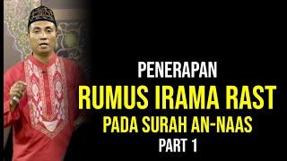 #10 AN NAAS - RUMUS IRAMA MEMULAI BACAAN SURAH SEG 1 - Ust. Abdul Roziq