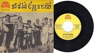 WP-5113B យប់យន់ទន់សូរីយេ / Yup Yuon Tuon Soriye - Samouth & Mao Sareth