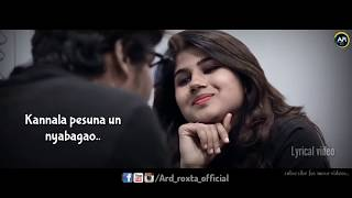 SINGLE - Lyric video| Samir ahmed fl| Preetha| Ard roxta