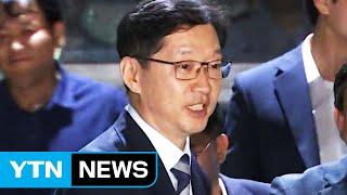 특검, 김경수 '불구속 기소' 가닥...…
