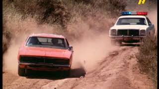 THE DUKES OF HAZZARD (THE MEETING) (1979-1985)