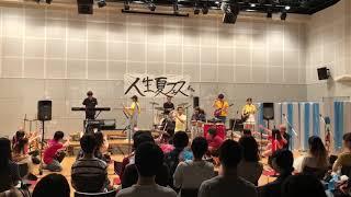 「セサミストリート」APU Life Music Summer Concert 2018