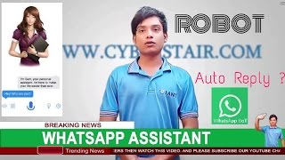 What is Robot WhatsApp User | Virtual Whatsapp Assistant DUTA
