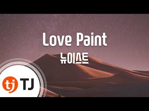 [TJ노래방] Love Paint - 뉴이스트(nu'est) / TJ Karaoke