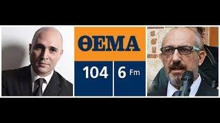 Στρ. Κονταρίδης: «Έχουμε κυβέρνηση που υποστηρίζει τρομοκράτες»