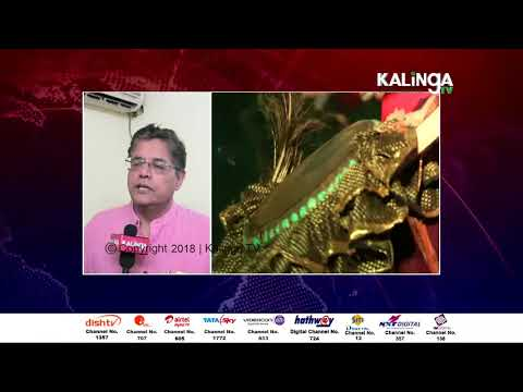 Odisha Professional Association  Barshika Utsav at Kolkata