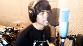คนเก่าคนเดิม - แต้ ศิลา Tae Sila [Official Audio]