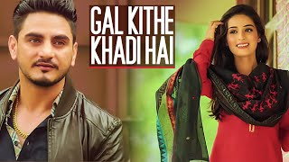 Kulwinder Billa: Gal Kithe Khadi Hai (Full Song) | Music: Gag S2Dioz | New Punjabi Romantic Song