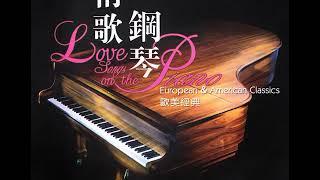 Wang Wei   Love Songs on the Piano