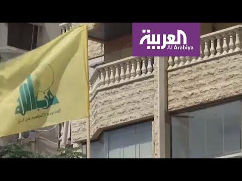 وزارة الخزانة الأميركية تفرض عقوبات على شخصيات وكيانات لبنان  - 14:59-2019 / 12 / 14