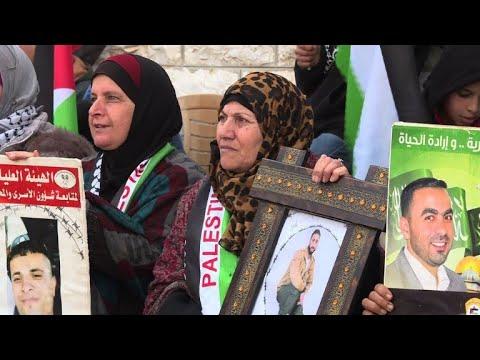 تظاهرة في رام الله دعما للمعتقلين في السجون الاسرائيلية