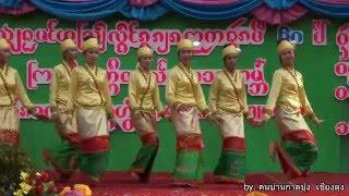 สาวชียงตุง ฟ้อนรำงามๆ - Cute Kengtung Girls Dance