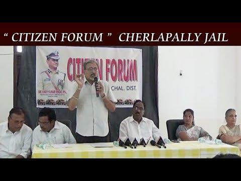 CITIZEN FORUM || CHERLAPALLY JAIL || MANU TV NEWS ||