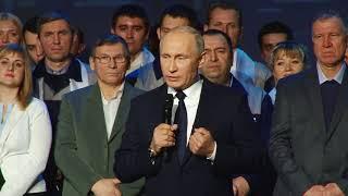 Путин принял решение бороться за пост президента