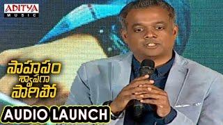 Download Hindi Video Songs - Gautham Menon Speech at Saahasam Swaasaga Saagipo Audio Launch | AR Rahman | Naga Chaitanya