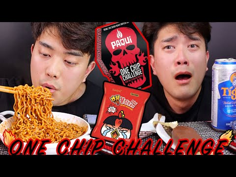 asmr-원칩챌린지-x-핵불닭볶음면미니-도전먹방[sub]-paqui-one-chip-challenge-🔥10x-nuclear-fire-noodlesx2-eating-sounds